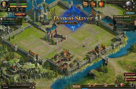 Play Demon Slayer, finish quests and get rewards😻