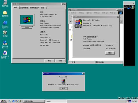 Windows 98 ISO with Product Key Free Download Full Version